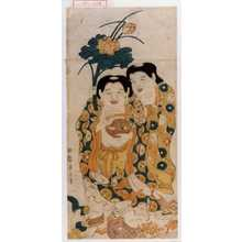 Kikugawa Eizan: − - Waseda University Theatre Museum