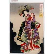 Tsukioka Yoshitoshi: 「清玄堕落之図」 - Waseda University Theatre Museum