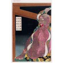Tsukioka Yoshitoshi: 「魯智深爛酔打壊五台山金剛神之図」 - Waseda University Theatre Museum