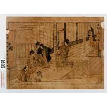 Kitagawa Utamaro: 「歌麿筆曲中年中行事之内」「後朝きぬ/\の図」 - Waseda University Theatre Museum
