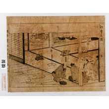 Kitagawa Utamaro: 「歌麿筆曲中年中行事之内」「初会之図」 - Waseda University Theatre Museum