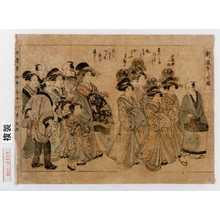 Kitagawa Utamaro: 「歌麿筆曲中年中行事之内」「新造出しの図」 - Waseda University Theatre Museum