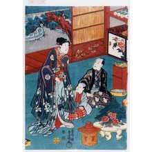 Utagawa Kunisada: − - Waseda University Theatre Museum