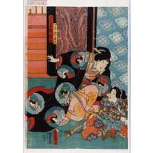 Utagawa Kunisada: 「一子市若丸」「与一妻板額女」 - Waseda University Theatre Museum