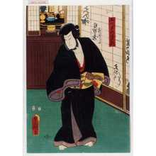 Utagawa Kunisada: 「石川友市 後五右衛門」 - Waseda University Theatre Museum