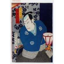 Toyohara Kunichika: 「栗山大膳 坂東彦三郎」 - Waseda University Theatre Museum