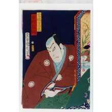 Toyohara Kunichika: 「倉橋重太夫 中村芝翫」 - Waseda University Theatre Museum
