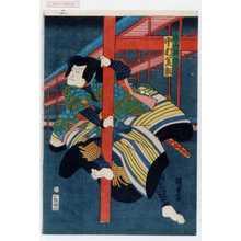 Utagawa Kunisada II: 「鳥山秋作 中村芝翫」 - Waseda University Theatre Museum