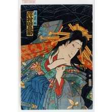 Toyohara Kunichika: 「若菜姫 沢村田之助」 - Waseda University Theatre Museum