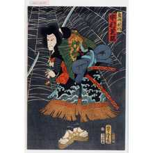 Utagawa Yoshitora: 「鳥山秋作 中村芝翫」 - Waseda University Theatre Museum