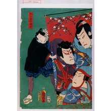 歌川国明: - 演劇博物館デジタル