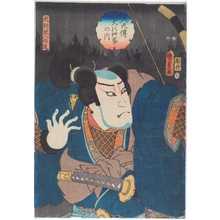 芦国: - 演劇博物館デジタル
