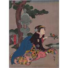 Utagawa Hirosada: 「染の井」 - Waseda University Theatre Museum