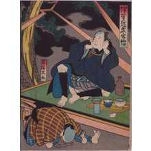 Utagawa Hirosada: 「伊賀越武勇伝」「石溜武助」 - Waseda University Theatre Museum