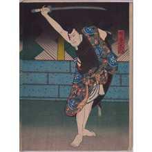 Utagawa Yoshitoyo: 「鳴見大八」 - Waseda University Theatre Museum