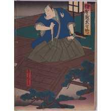 Utagawa Hirosada: 「伊賀越武勇伝」「唐木政右衛門」 - Waseda University Theatre Museum