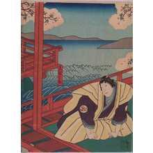 Utagawa Hirosada: 「久我之助」 - Waseda University Theatre Museum