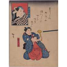 Utagawa Hirosada: 「はんじ物喜兵衛」「ね太郎」 - Waseda University Theatre Museum