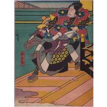 Utagawa Hirosada: 「ふか七」 - Waseda University Theatre Museum