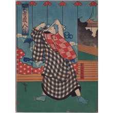Utagawa Hirosada: 「忠孝救入浜」「はんじ物喜兵衛」 - Waseda University Theatre Museum