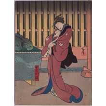 Utagawa Hirosada: 「女房お政」 - Waseda University Theatre Museum