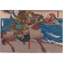 Utagawa Hirosada: 「無官太夫あつ盛」「熊谷次郎直実」 - Waseda University Theatre Museum