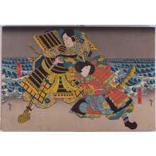 Utagawa Hirosada: 「あつ盛」「熊谷」 - Waseda University Theatre Museum