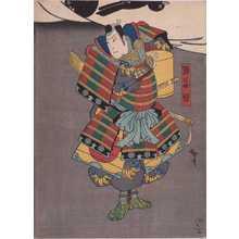 Utagawa Hirosada: 「源義経」 - Waseda University Theatre Museum