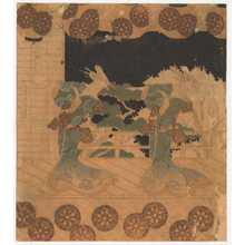 Yashima Gakutei: 「久かた屋 古市をどり」 - Waseda University Theatre Museum