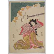 歌川豊国: 「竜女化身 岩井半四郎」 - 演劇博物館デジタル