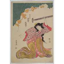 Utagawa Toyokuni I: 「竜女化身 岩井半四郎」 - Waseda University Theatre Museum