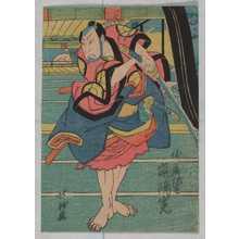 Kano Shugen Sadanobu: - Waseda University Theatre Museum
