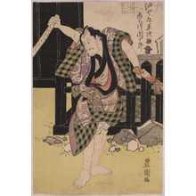 歌川豊国: 「油や九平次 市川団十郎」 - 演劇博物館デジタル