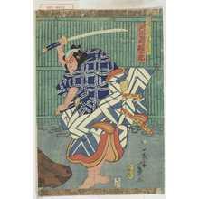 Ochiai Yoshiiku: 「飾間宅兵衛実ハ寺岡平右衛門 河原崎権十郎」 - Waseda University Theatre Museum