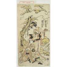 豊丸: 「八わたの三郎 松本幸四郎」「そがの二のみや 岩井喜代太郎」 - Waseda University Theatre Museum