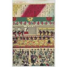 国梅: − - Waseda University Theatre Museum