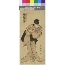 Utagawa Toyokuni I: 「鬼王女房月さよ 中山富三郎」 - Waseda University Theatre Museum