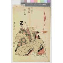 Utagawa Toyokuni I: 「中臣の進浜成 沢村源之助」 - Waseda University Theatre Museum