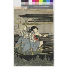 Utagawa Toyokuni I: 「法花長五郎 尾上菊五郎」 - Waseda University Theatre Museum