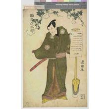 Utagawa Toyokuni I: 「助高屋高助」 - Waseda University Theatre Museum
