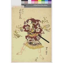 Utagawa Toyokuni I: 「やつこ 中村芝翫」 - Waseda University Theatre Museum