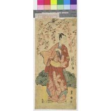Utagawa Toyokuni I: 「わんや久五郎 沢村源之助」 - Waseda University Theatre Museum