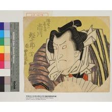 Utagawa Toyokuni I: 「濡髪の長五郎 市川鰕十郎」 - Waseda University Theatre Museum
