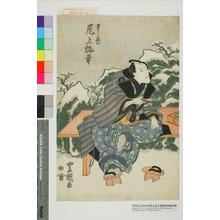 Utagawa Toyokuni I: 「寺しまの 尾上梅幸」 - Waseda University Theatre Museum