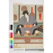 Utagawa Kuniyoshi: 「将軍太郎良門」 - Waseda University Theatre Museum