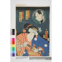 Utagawa Kunisada: 「閑坊次郎吉 坂東亀蔵」「兼平娘から糸 沢村田之助」 - Waseda University Theatre Museum