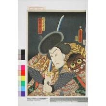 Utagawa Kunisada: 「冠者義高 板東彦三郎」 - Waseda University Theatre Museum