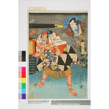 Utagawa Kunisada: 「芦屋道満」「与勘平」 - Waseda University Theatre Museum