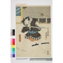 歌川国貞: 「玉屋与次」 - 演劇博物館デジタル