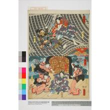 Utagawa Kunisada: 「放竜閣」「信乃」「現八」「御所」「朝ばへ」「信乃」「はるの」「やよひ」 - Waseda University Theatre Museum